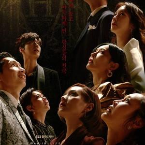 5 Alasan The Penthouse Raih Rating Tinggi, Tayang di Trans TV 25 Januari
