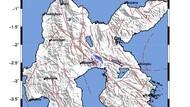 Luwu Timur Sulsel juga Gempa M 3,5
