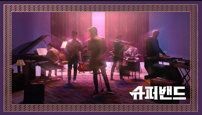 Kontroversi Super Band JTBC