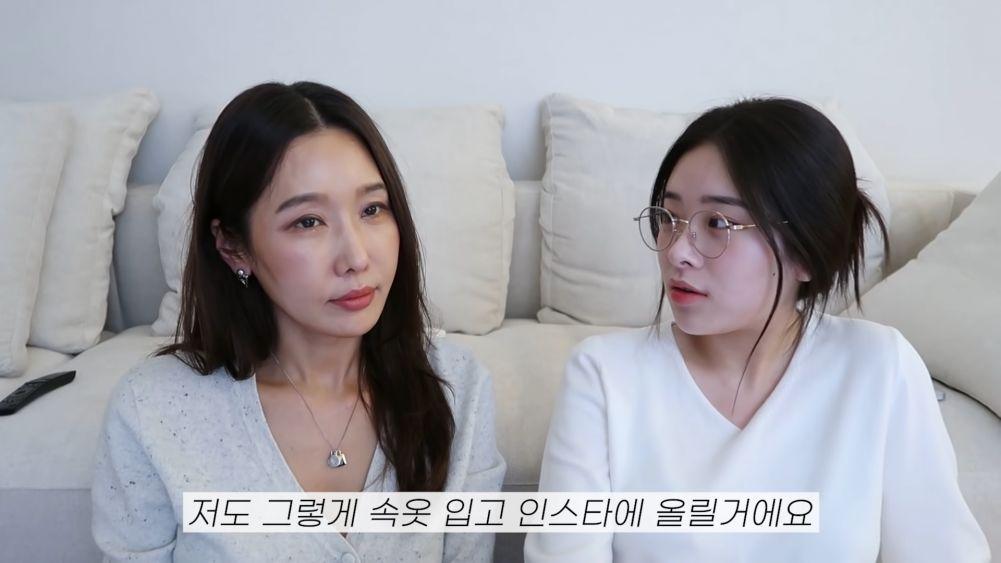 Lee Soo Jin dan Jenna