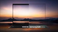 Samsung Pamerkan Kamera Bawah Layar, tapi Bukan untuk Ponsel