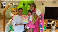 Happy Birthday Gempi! Gading Marten dan Gisel Kompak Beri Kejutan