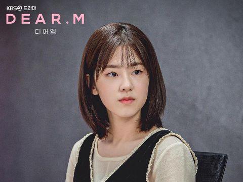 Park Hye Soo saat pembacaan pertama naskah Dear.M