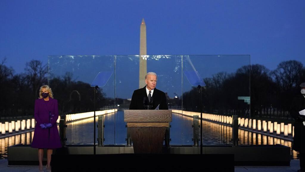 Live! Pelantikan Joe Biden sebagai Presiden Baru AS Malam Ini