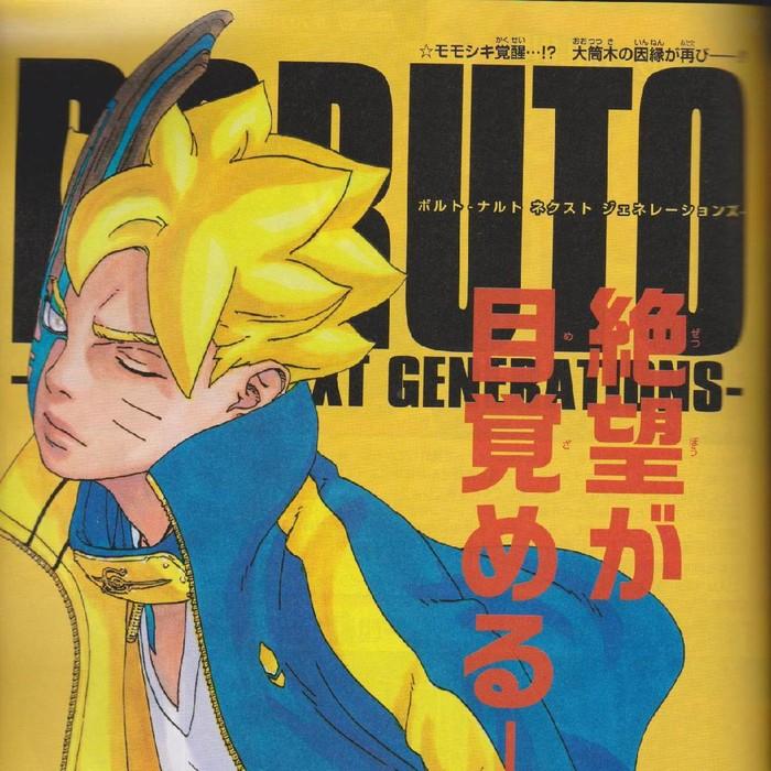 Manga Boruto 54