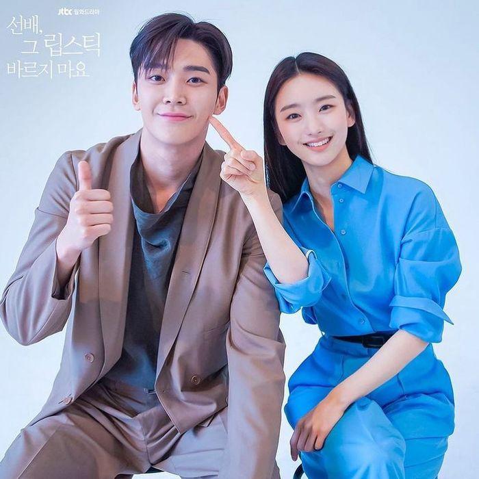 Rowoon Drama Korea Terbaru She Would Never Know