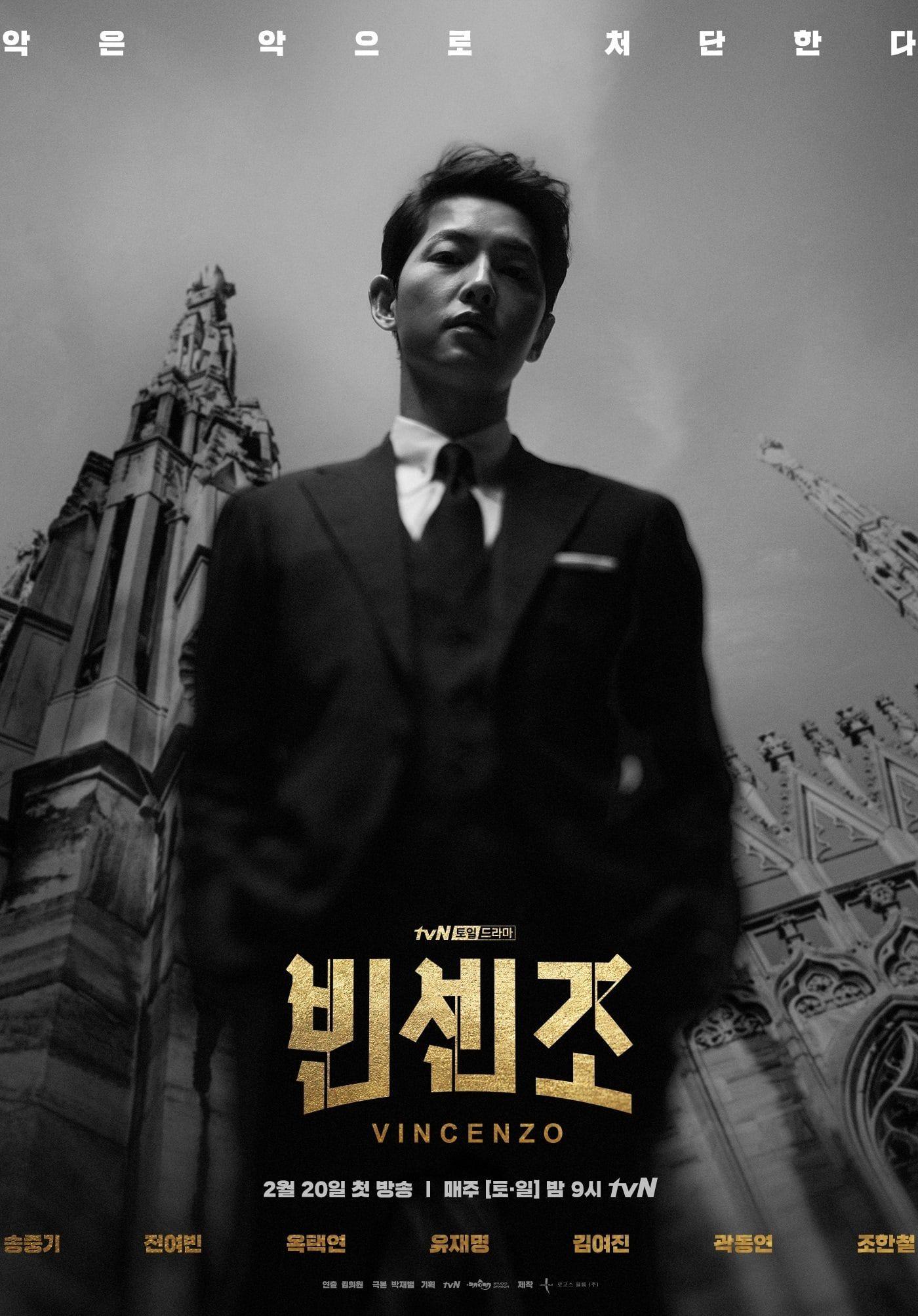 Poster Vincenzo Song Joong Ki