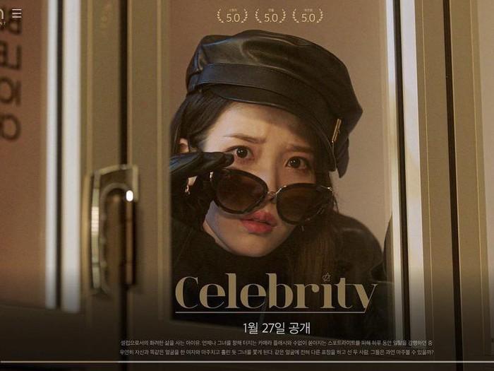 Teaser foto IU Celebrity