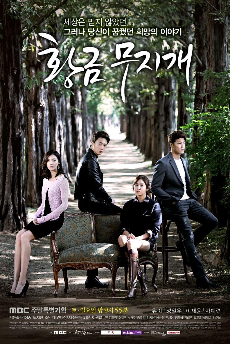 Drama Korea Song Yoo Jung