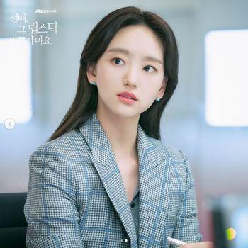 Pemain Drama Korea She Would Never Know