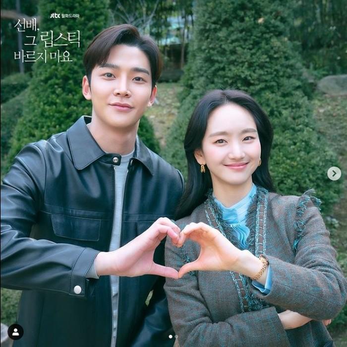 Foto: Dok. JTBC/5 Rekomendasi Drama Korea untuk Inspirasi Valentine 2021