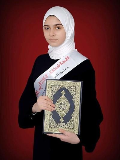 Remaja yang berusia 15 tahun asal Palestina ini, berhasil menghafal Al-Quran selama kurang dari enam bulan