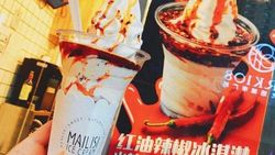Unik! McD China Tawarkan Es Krim Sundae Pakai Minyak Cabai