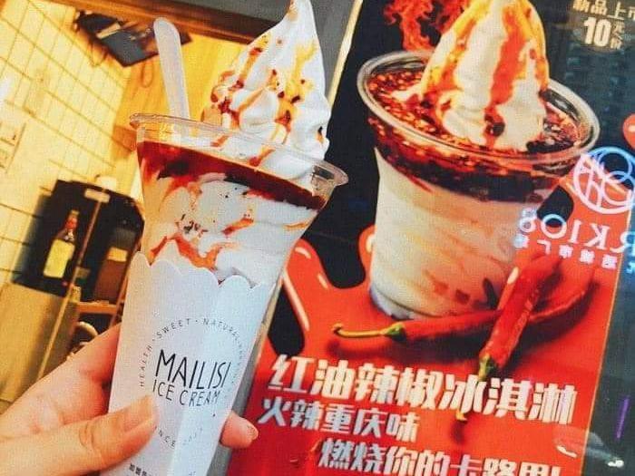 es krim topping minyak cabai di McDonalds China
