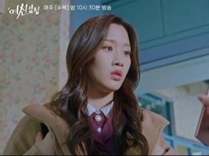 Spoiler True Beauty Episode 13: Moon Ga Young Dibully, Cha Eun Woo Bertindak