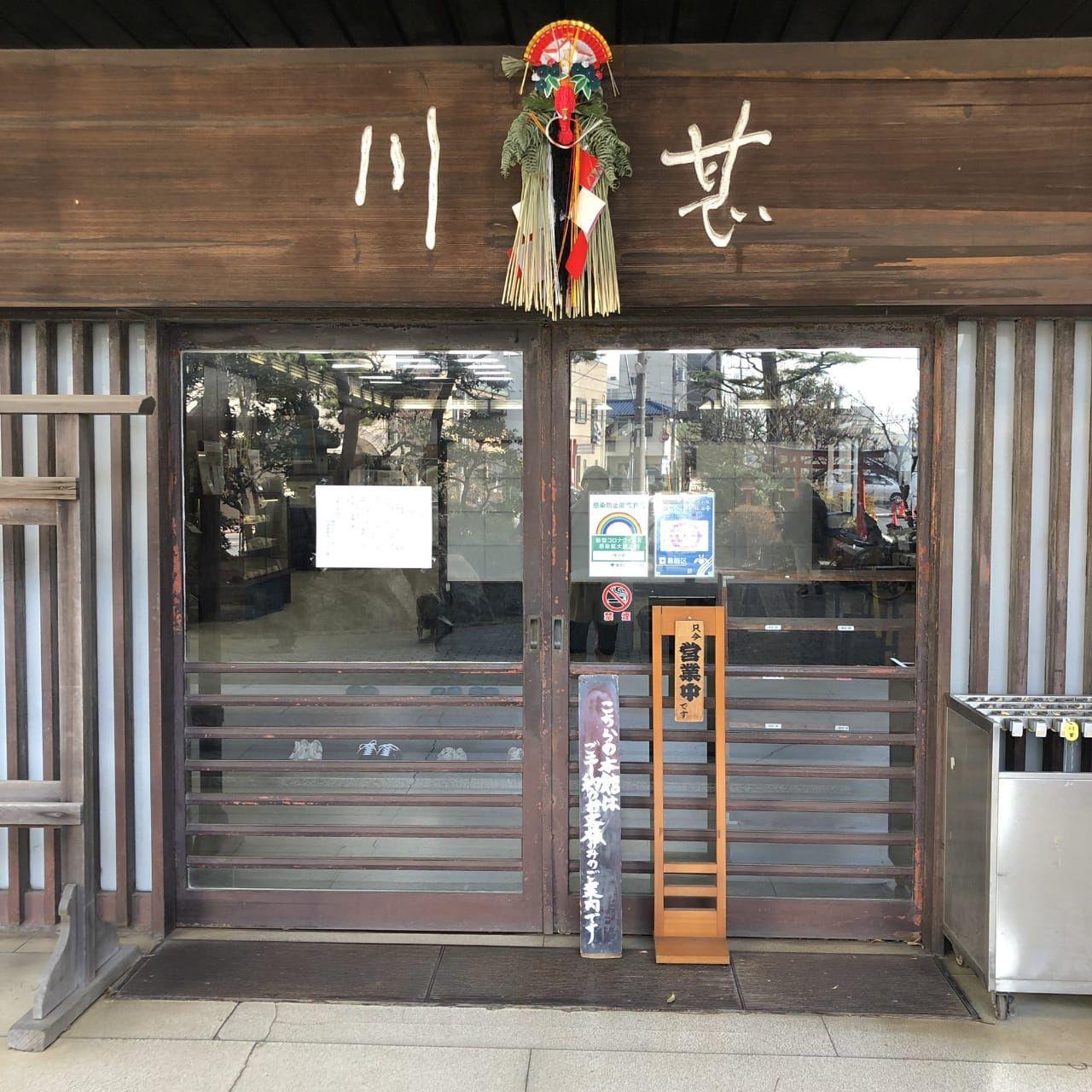 Dampak Covid-19, Restoran Beusia 231 Tahun Ini Tutup Selamanya