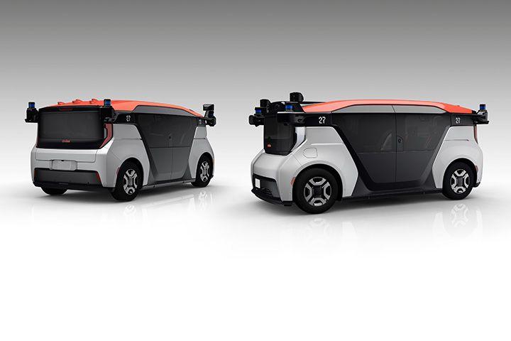 Mobil Otonom Honda
