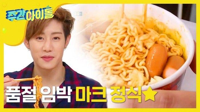 resep mie instan ala idol korea