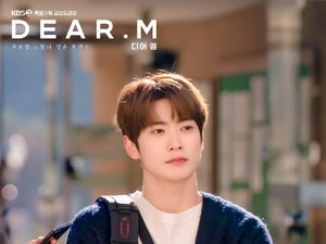 4 Fakta Menarik Dear M, Drama Korea yang Jadi Debut Akting Jaehyun NCT