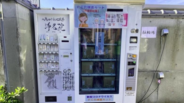 Vending mesin Jepang