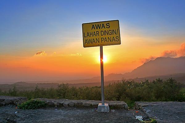 wisata lava (sumber: Iwan/Dtraveler)