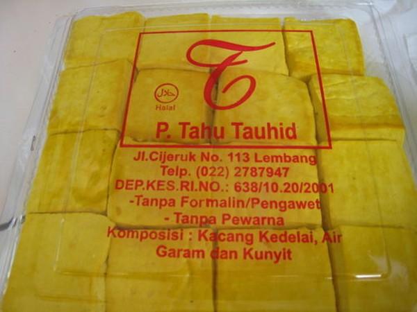 Tahu Tauhid (wisatalembang.com)