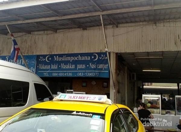 Gerai makanan halal di Pasar Terapung Damnoen Saduak.