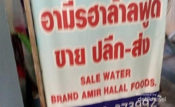 Resto Amir Halal Food di Pattaya