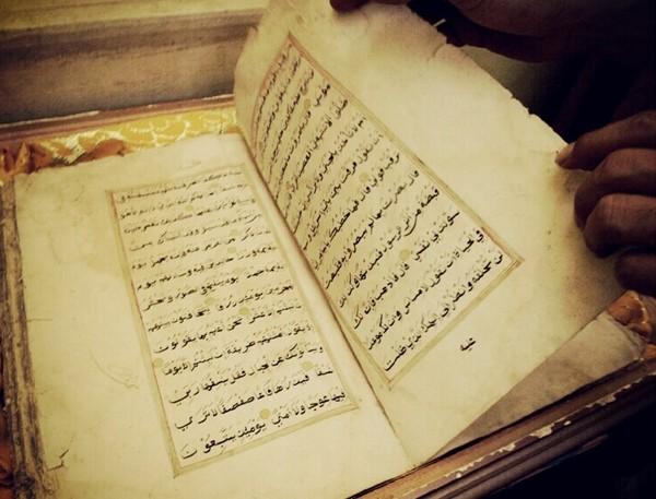 Al Quran tua (Ari/detikFoto)