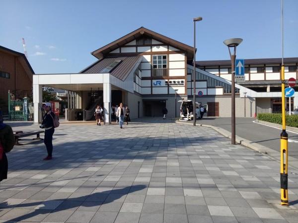 Stasiun terdekat dengan Arashiyama