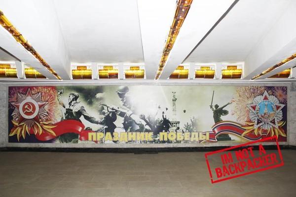 Poster Propaganda yang masih dapat ditemukan di stasiun bawah tanah