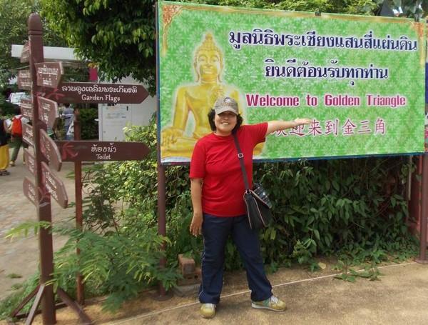 Bersiap menelusur kawasan segi tiga emas melalui aliran sungan Riak dan Mekong.