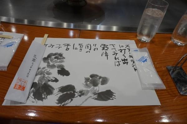 Staf restoran menyiapkan alas dan air minum sebelum makanan disajikan