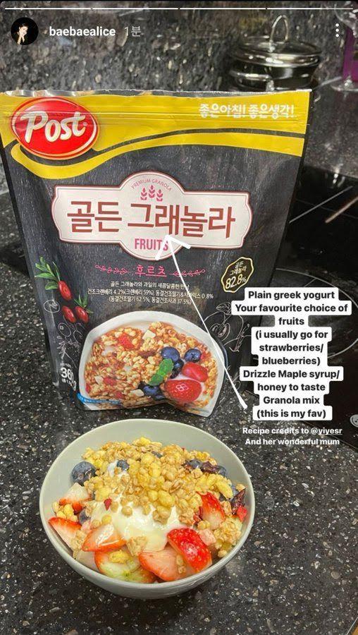 Rosé BLACKPINK Bagikan Resep Camilan Sehat dari Yogurt dan Granola