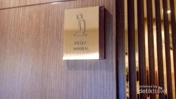 Musala wanita yang ada di dalam hotel. Sangat bersih dan nyaman.