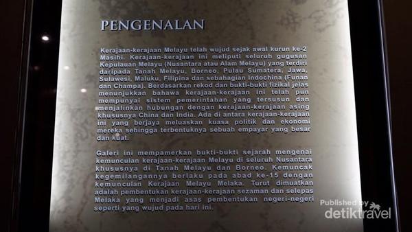 Labeling cerita, memudahkan pengunjung untuk memahami setiap tahapan cerita pada museum ini.