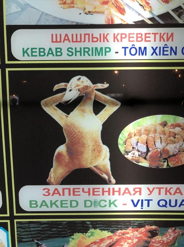 Judulnya Kebab Shrimp sih, tapi gambarnya ayam berpose seperti ini.
