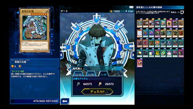Game Yu-Gi-Oh!