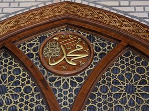 Wujud Kesabaran Luar Biasa yang Dicontohkan Nabi Muhammad SAW
