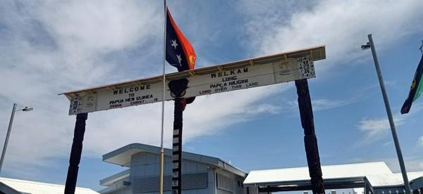 Gerbang ke Papua Nugini