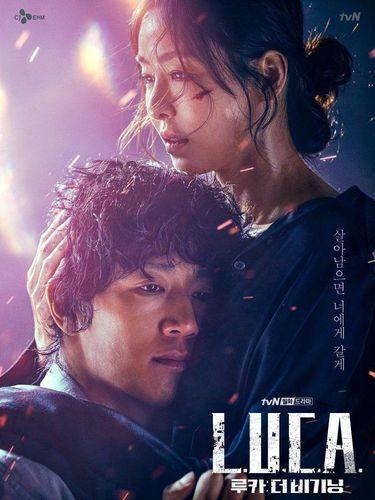 LUCA The Beginning. (Foto: dok. tvN)