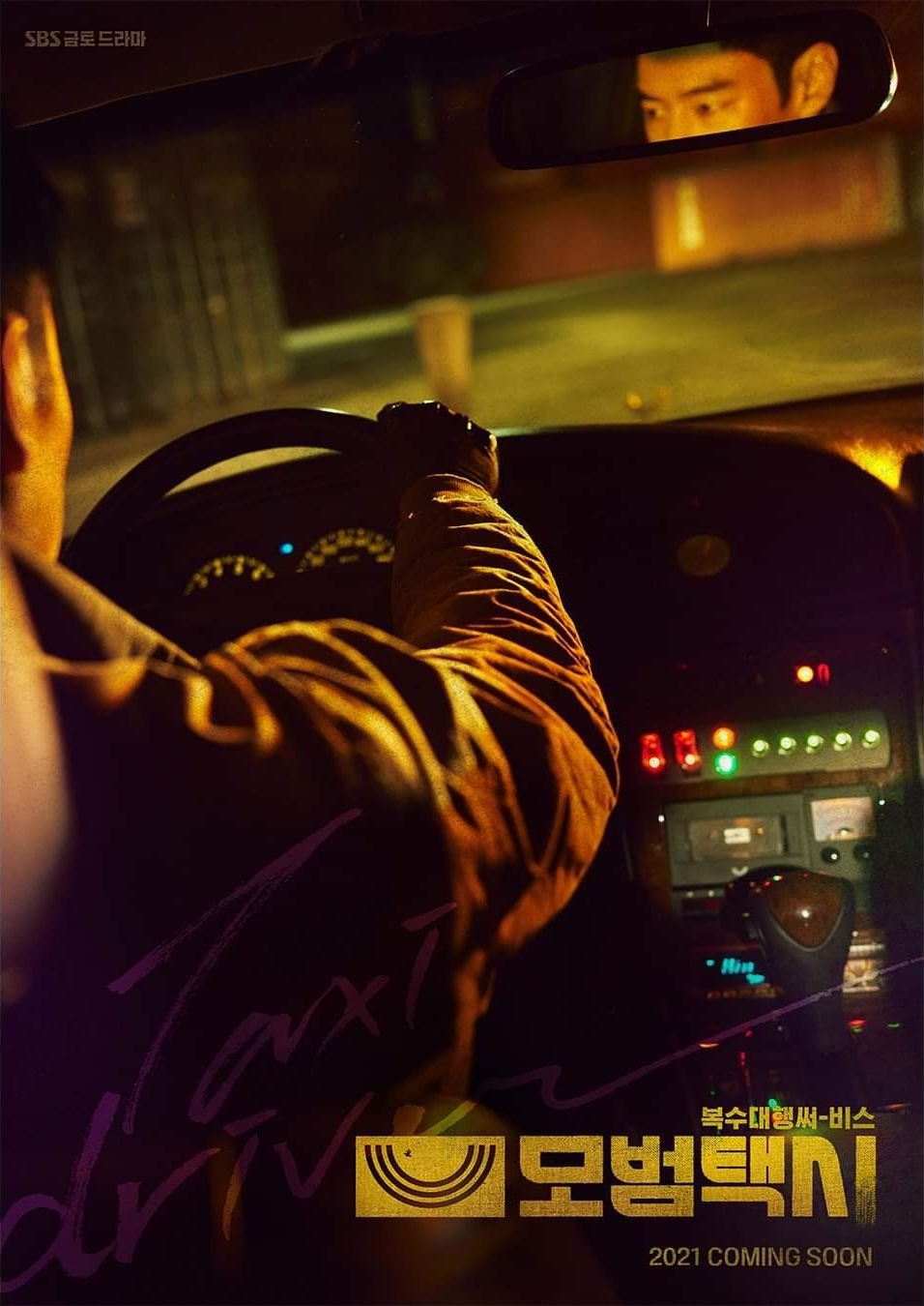 Taxi Driver  (ist)