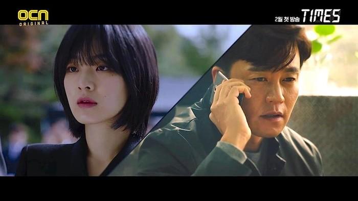 Drama Korea OCN