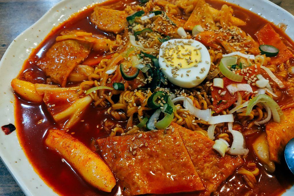 Resep masakan Gochujang