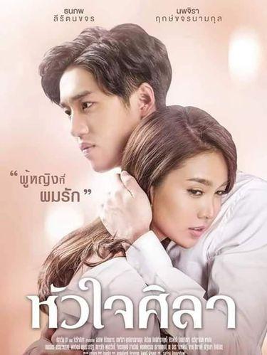 Serial Drama Thailand Romantis
