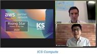Kinerja Positif, ICS Compute Raih AWS ASEAN Rising Star Award 2020