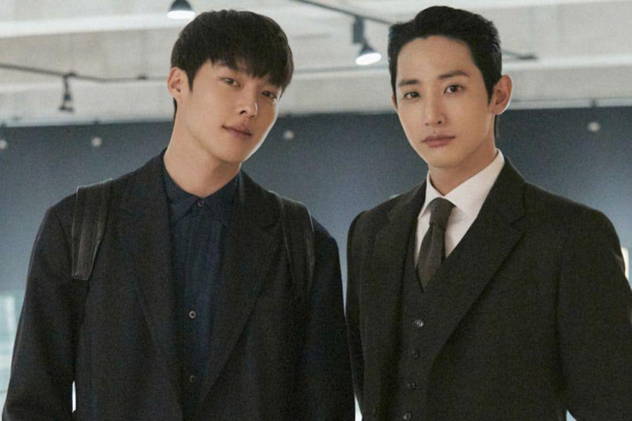 Jang Ki Yong & Lee Soo Hyuk
