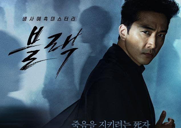 Drama Korea yang diperankan Go Ara
