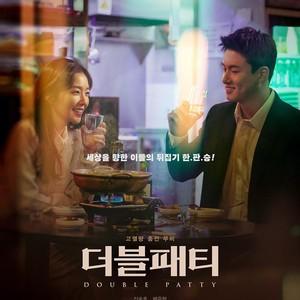 7 Rekomendasi Film Korea Romantis 2021, Patut Ditunggu Bikin Nggak Stres