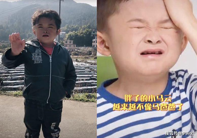 Jack Ma kecil